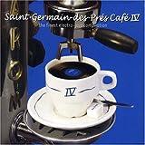 St Germain Des Pres Cafe 4 画像