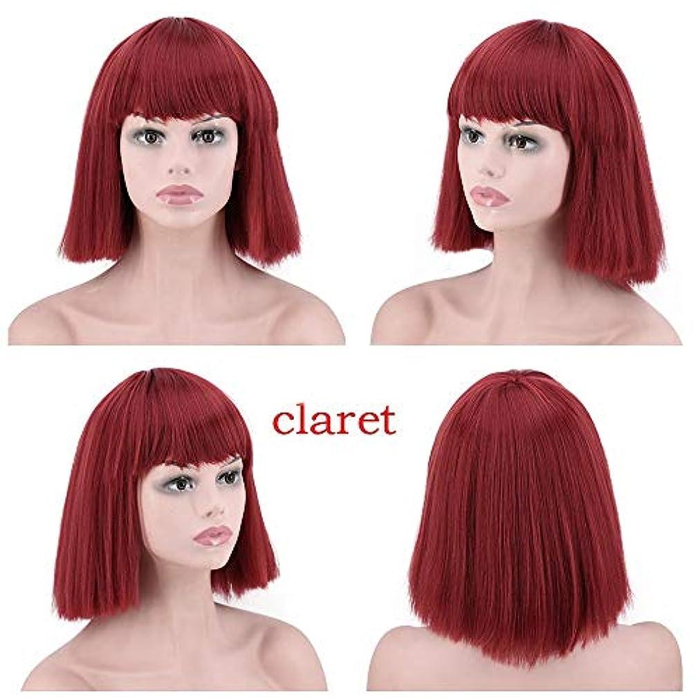 位置する永遠のハブYOUQIU 女性のボブショートストレートウィッグブラックカラーほうき頭ウィッグ熱がCospalyパーティーヘアウィッグウィッグレジスト (色 : Claret, サイズ : 30cm)
