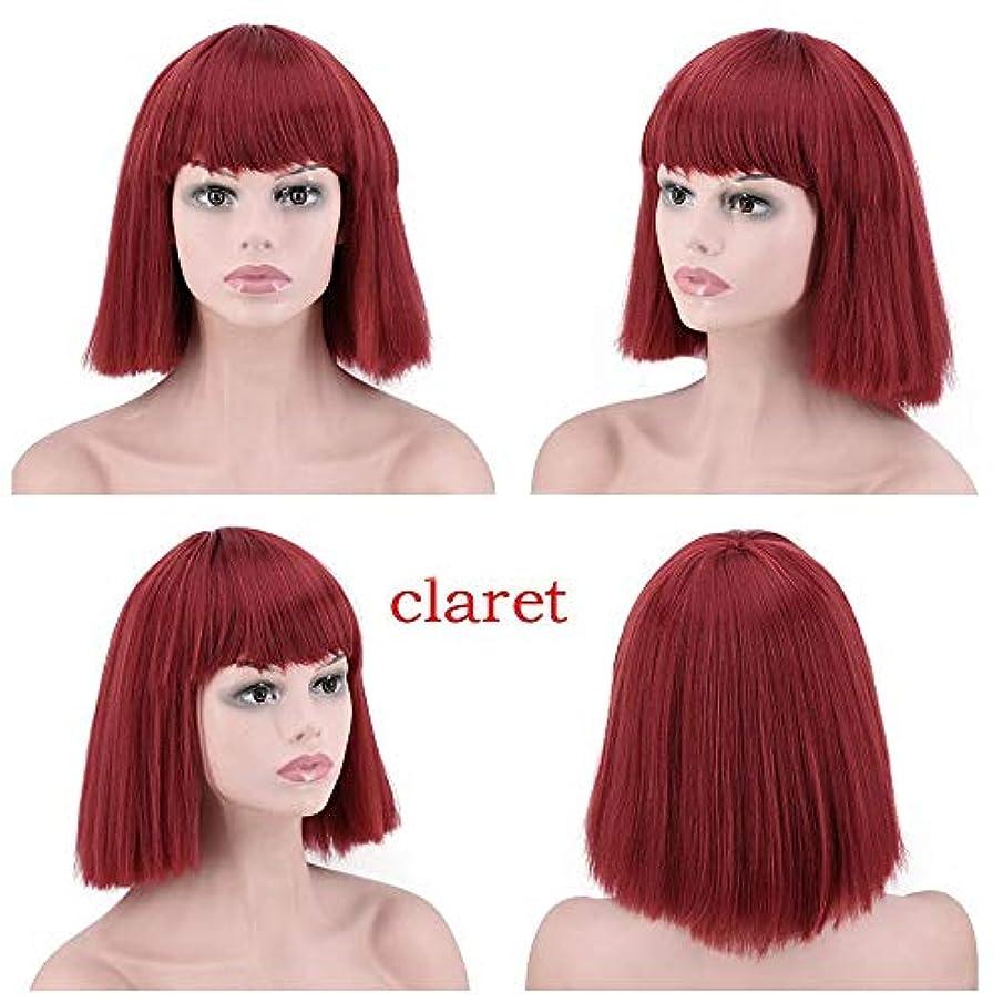 オート印象的改善するYOUQIU 女性のボブショートストレートウィッグブラックカラーほうき頭ウィッグ熱がCospalyパーティーヘアウィッグウィッグレジスト (色 : Claret, サイズ : 30cm)