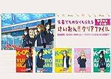 けいおん!×ローソンフェア 第1弾 クリアファイル 全6種セット 唯 澪 紬 律 梓  K-ON