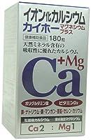 イオン化カルシウム マグネシウムプラス 300mg×180T