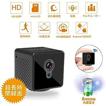 【改良型】小型隠しカメラ 監視カメラ Jayol 長時間録画 Wifi対応 スパイカメラ HD1080P 内蔵バッテリで 7-8時間稼働 バイクに取り付け可能 遠隔操作 ワイヤレス 動体検知 赤外線暗視 広角140° 防犯カメラ 日本語取扱説明書付