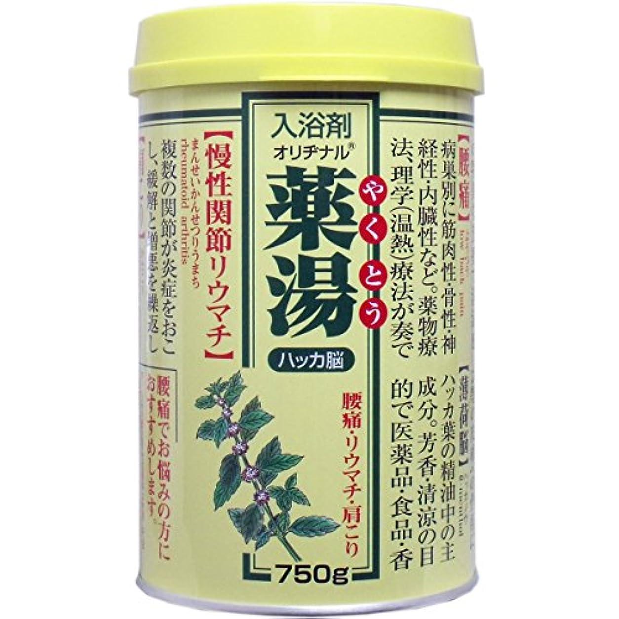 つま先引用アシスト【まとめ買い】NEWオリヂナル薬湯 ハッカ脳 750g ×2セット