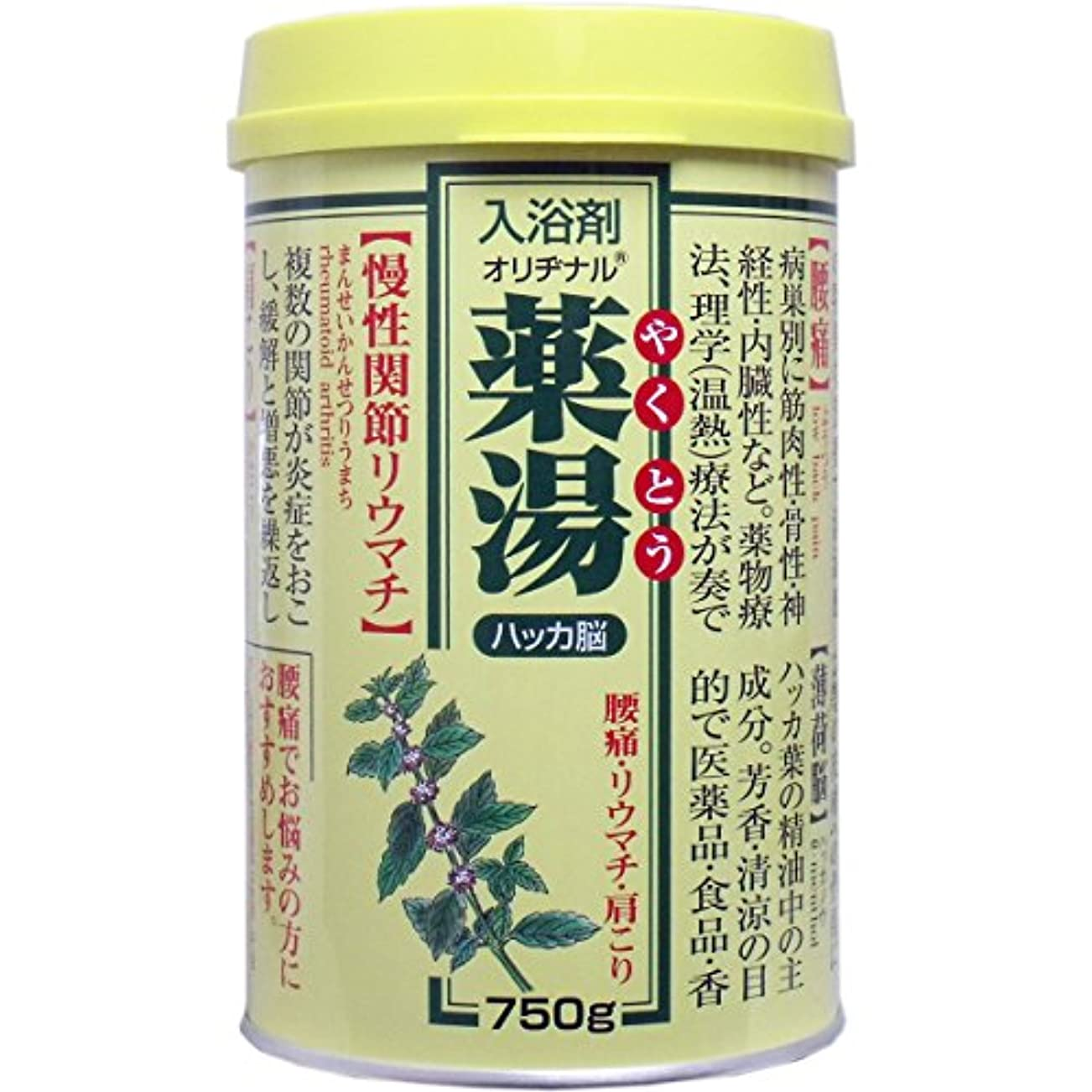 絶縁するカラススリッパ【まとめ買い】NEWオリヂナル薬湯 ハッカ脳 750g ×2セット