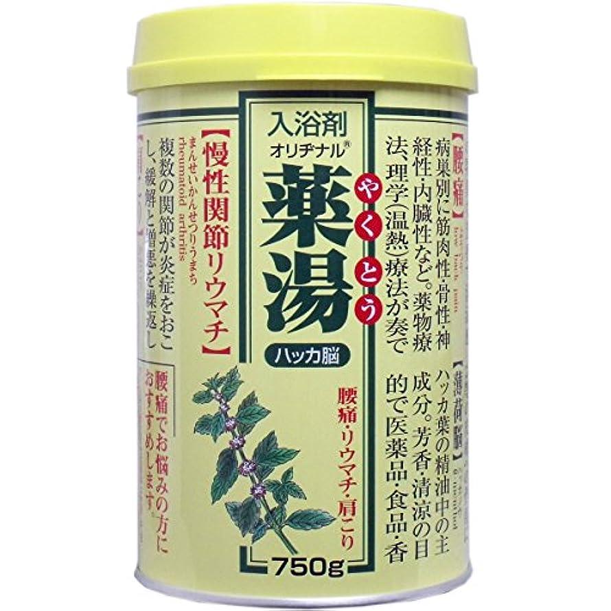 コンドーム正しく産地【まとめ買い】NEWオリヂナル薬湯 ハッカ脳 750g ×2セット