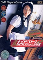 DVD>姫咲しゅり/柿本彩菜:真メイドバトル 2 (<DVD>)