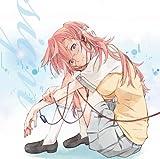sign 〈通常盤〉 TVアニメ「あの夏で待ってる」オープニングテーマ