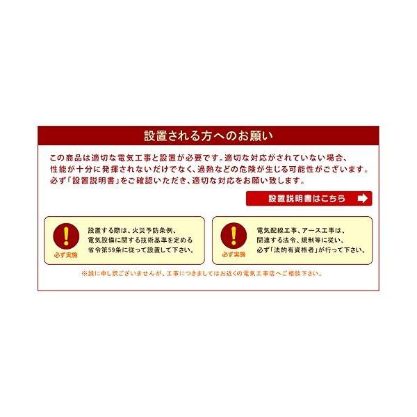 アイリスオーヤマ IHクッキングヒータービルト...の紹介画像6
