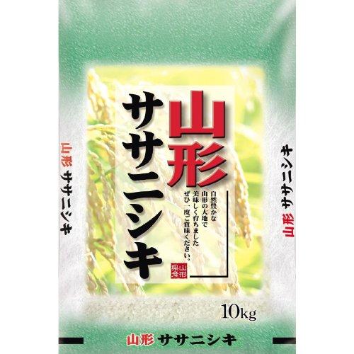 【精米】山形県産 ササニシキ 精米 10kg 平成28年産