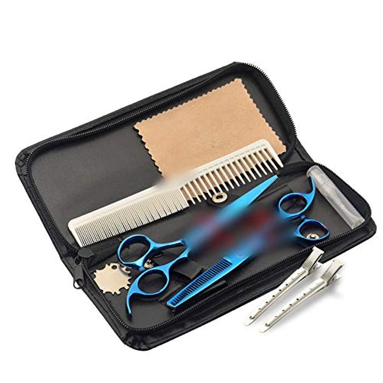 Jiaoran 6.0インチブルーダイヤモンドプロ理髪はさみセット、フラットカット+歯カット理髪はさみツール (Color : Blue)