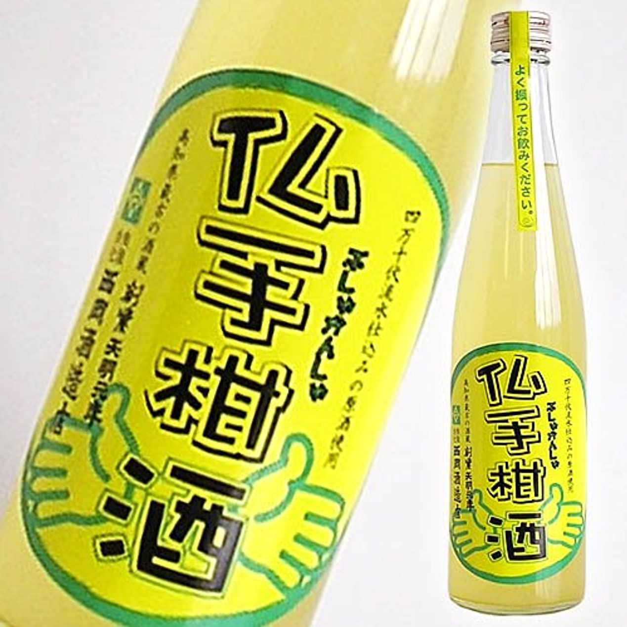 気をつけて壁チーフ土佐の酒蔵 久礼 仏手柑(ぶしゅかん)のお酒 500ml