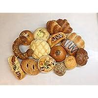 ラ・ヴェールの手作りパン 詰め合わせ プレミアムセット 25-30個セット