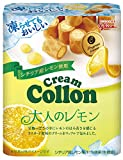 江崎グリコ クリームコロン(大人のレモン) 48g×10個