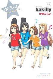けいおん!college (まんがタイムKRコミックス)