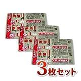 冷凍クリーン赤虫(100g/32キューブ)×3枚セット