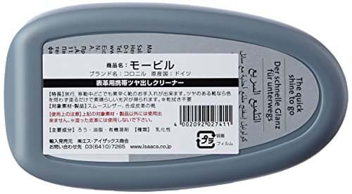 コロニル Collonil スポンジ・ガミ モービル 4.7cmx9.8cmx5.7cm CN044069 ColorlessF
