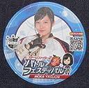 AKB48 谷口もか CAFE SHOP ステージファイター2 バトルフェスティバル コラボコースター 1枚 チーム8
