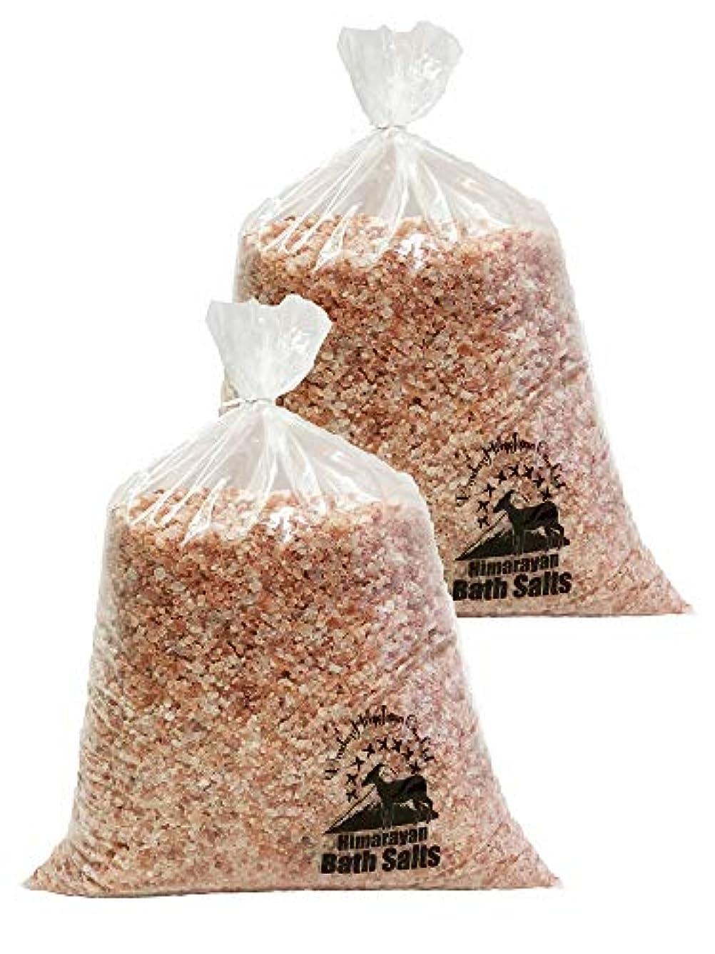薄い喉が渇いた動的ヒマラヤ岩塩 バスソルト ピンク 小粒 20kg