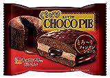 ロッテ くちどけチョコパイ(とろ~りフォンダンショコラ) 個売り 1個×6個