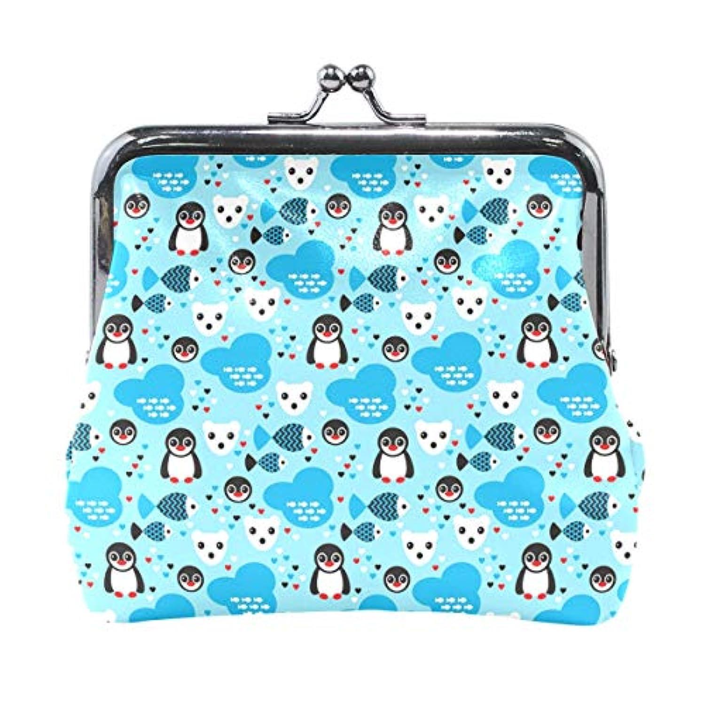 がま口 小銭入れ 財布 ペンギン シロクマ コインケース レザー製 丸形 軽量 人気 おしゃれ プレゼント ギフト 雑貨