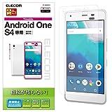 エレコム Android One S4 フィルム Y!mobile  指紋防止 反射防止 PY-AOS4FLF
