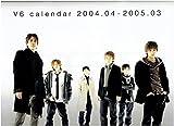 V6カレンダー2004.4~2005.3 ([カレンダー])