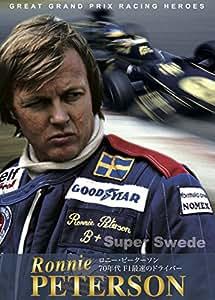 ロニー・ピーターソン 70年代 F1最速のドライバー [DVD]