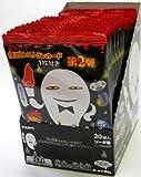 丸川製菓 怪談レストラン恐怖の招待状ガム 1枚×20個 / 丸川製菓