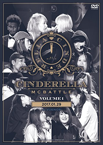 CINDERELLA MCBATTLE VOL.1 -2017 1.29- DVD (シンデレラ・MCバトル)