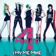 4Minute「I MY ME MiNE (JAPANESE VERSION)」のジャケット画像