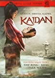 Kaidan [DVD] [Region 2] (IMPORT) (No English version) by Kumiko Aso
