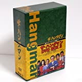 ザ・ハングマン DVD-BOX 3