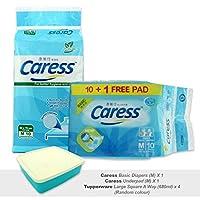 Caress Diapers 1×大人のおむつプレミアム基本おむつサイズm愛撫+ 1×スーパープロテクトアンダーパッドサイズm愛撫+ 4×タッパーウェア大広場a・ウェイ680ミリリットル