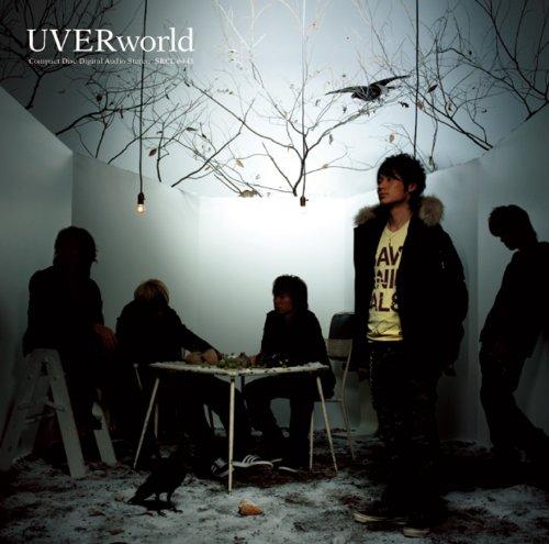 UVERworld【ConneQt】歌詞を徹底解説!変わり者同士の恋?気持ちを上手く伝えられない人への画像