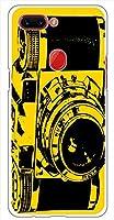 sslink OPPO R15 Pro ハードケース ca740-6 カメラ レトロ シルエット スマホ ケース スマートフォン カバー カスタム ジャケット