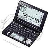 CASIO EX-word データプラス4 エクスワード データプラス4 XD-SF6300BKの画像
