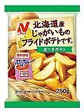 ニチレイ北海道産じゃがいものフライドポテトです。(皮つきポテト) 250g×20袋