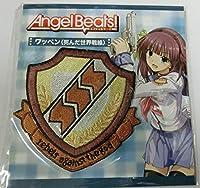 Angel Beats! -エンジェルビーツ- ワッペン(死んだ世界戦線)
