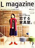 Lmagazine (エルマガジン) 2008年 07月号 [雑誌]