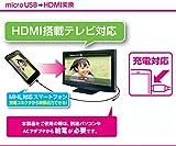 ELECOM MHL変換ケーブル 3m ブラック MPA-MHLHD30BK