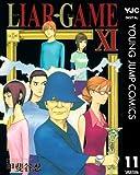 LIAR GAME 11 (ヤングジャンプコミックスDIGITAL)