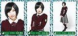 【志田愛佳 3種コンプ】欅坂46 会場限定生写真/3rdシングルオフィシャル制服衣装