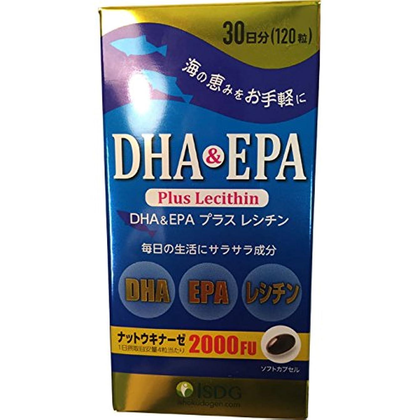 ライラック生きる分離するウェルパーク DHA&EPA Plus 64.8g(540mg×120粒)