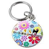 迷子札 カラー 犬のシルエット 花柄 背景 その1 名入れ 目立つPOPでカラフルなお洒落な迷子札でお散歩が楽しくなる!