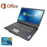 【Microsoft Office 2016搭載】【Win 7搭載】NEC VYシリーズ/新世代Core i3/メモリー4GB/新品SSD:480GB/DVDドライブ/大画面15.6インチ/無線LAN搭載/中古ノートパソコン (新品SSD:480GB)