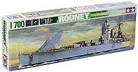 Tamiya Models Rodney Battleship [並行輸入品]