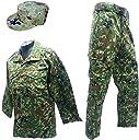 陸上自衛隊 迷彩服上下ベルト パトロールキャップセット 陸上自衛隊迷彩戦闘服3型 S
