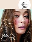 my book Rena Takeshita