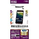 ラスタバナナ Nexus 6P フィルム 指紋・反射防止(アンチグレア)タイプ ネクサス 液晶保護フィルム 日本製 T689NX6P
