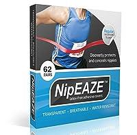 NipEaze ニップルプロテクター オリジナル 透明 乳首部分の摩擦を防止 50~62組 お得な4個セット